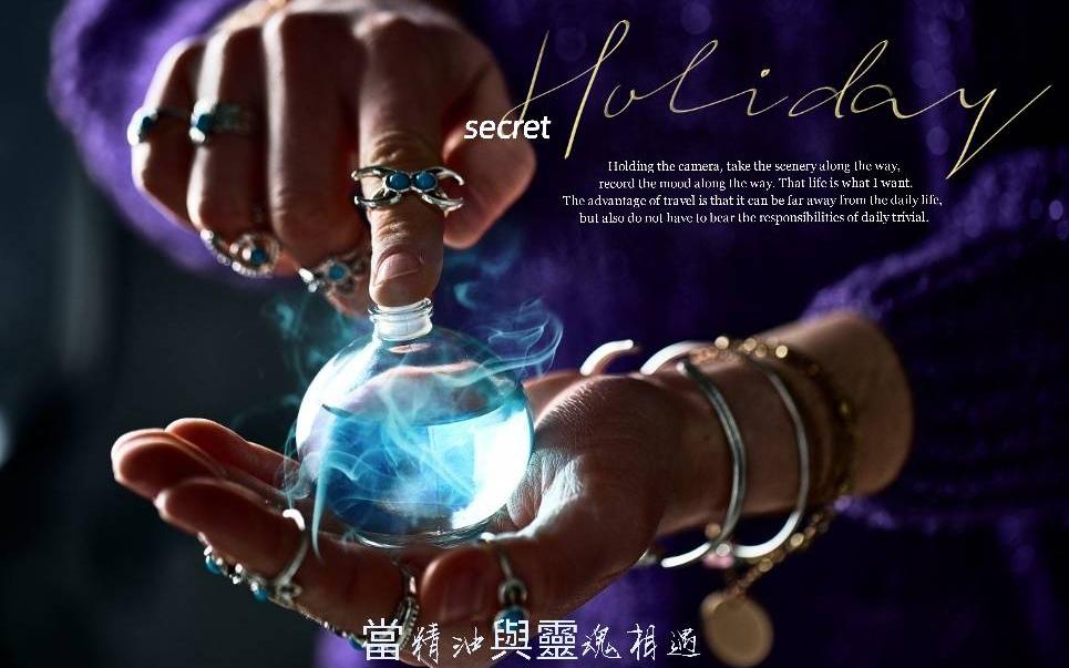 魔法精油真的有用嗎?什麼是女巫魔藥學?